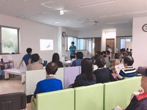 2017秋健康教室